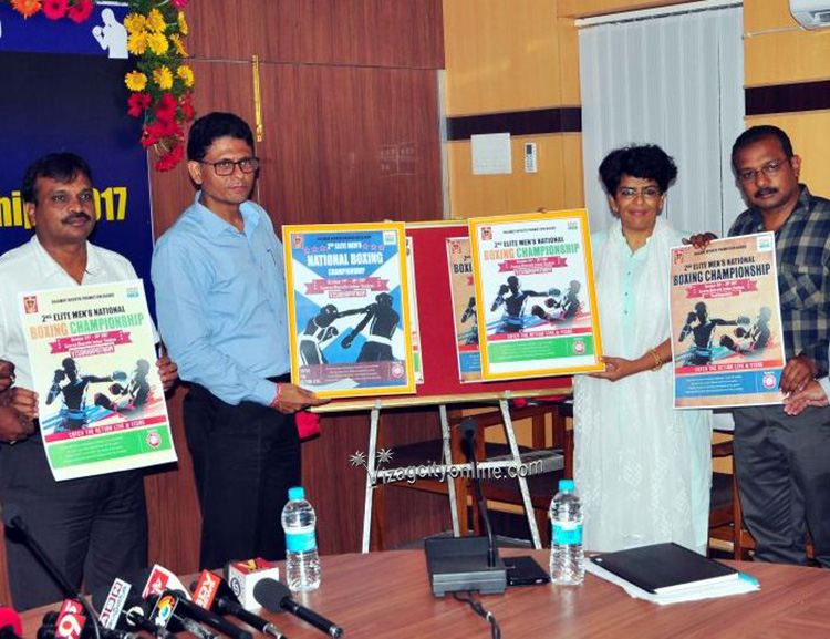 POSTER RELEASED FOR NATIONAL BOXING CHAMPION SHIP TO BE HELD AT VISAKHAPATNAM FROM 24th TO 30th OCT-17