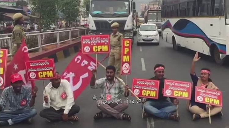 Protesting against the Union Budget 2018 and bifurcation promises